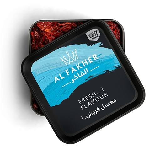 AL-FAKHER Fresh! Flavour 250g resmi