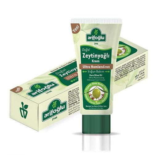 ARIFOGLU Pure Olive Oil Cream 75g resmi