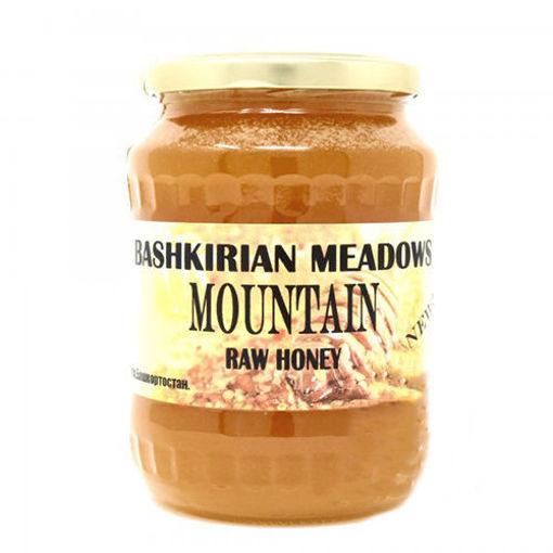 BASHKIRAN MEADOWS Mountain Raw Honey 1000g resmi