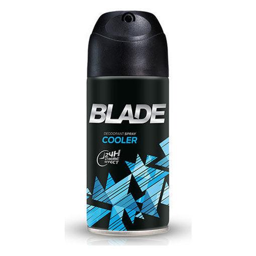 BLADE Deodorant Spray Cooler 150ml resmi