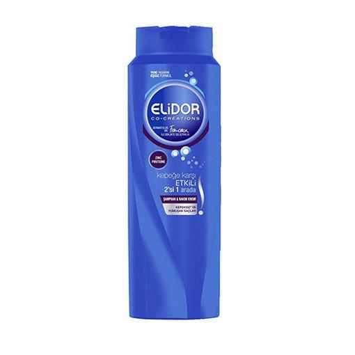 ELIDOR Strong & Bright 2in1 Shampoo 'Blue' 650ml resmi