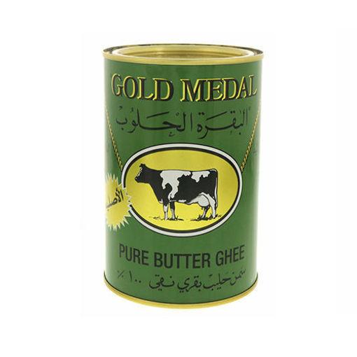 GOLD MEDAL Pure Butter Ghee 800g resmi