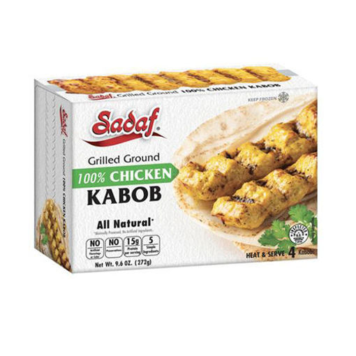 SADAF Grilled Ground %100 Chicken Kabob 272g resmi