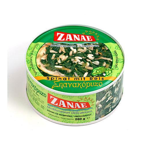 ZANAE Spinach w/Rice 280g resmi