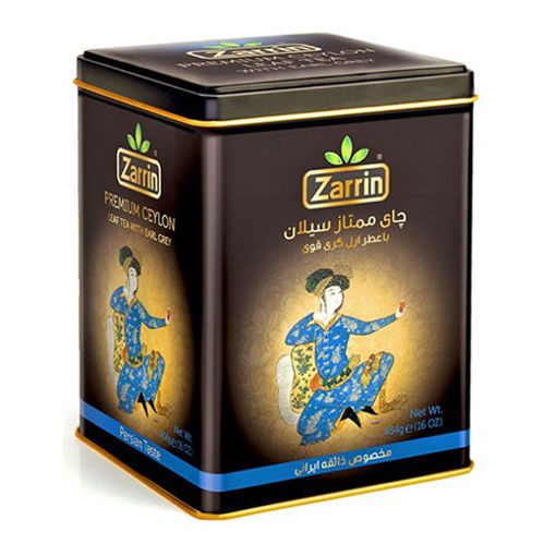 ZARRIN Premium Ceylon Tea 454g resmi