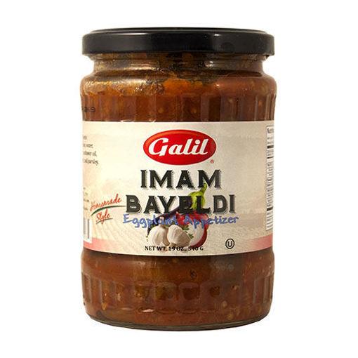 GALIL Imam Bayildi (Eggplant Appetizer) 540g resmi
