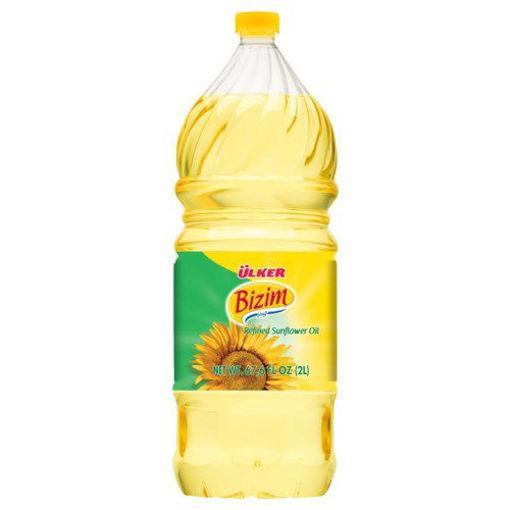 ULKER Bizim Sunflower Oil 2000ml resmi