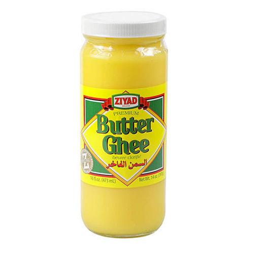 ZIYAD Butter Ghee 473ml resmi