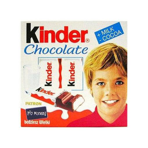 KINDER Chocolate Bars 50g resmi
