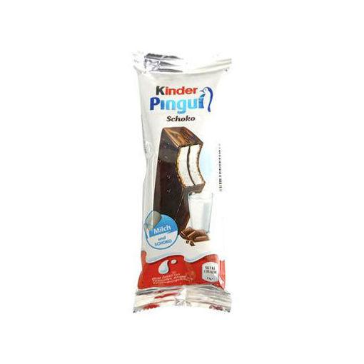 KINDER Pingui (Refrigerated) 30g resmi