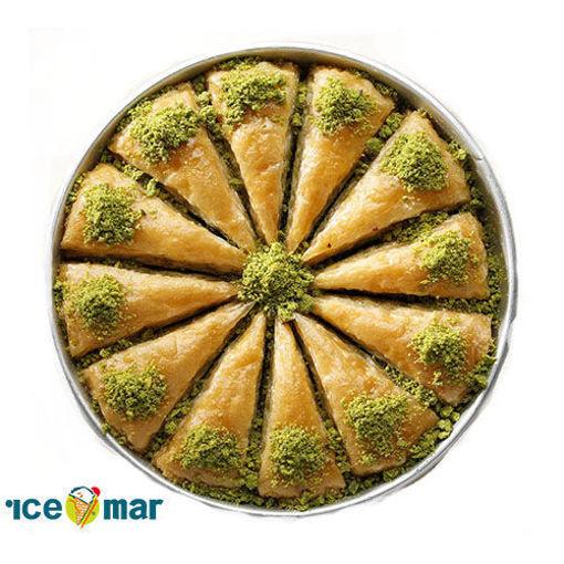 ICEMAR MADO Carrot Slice Baklava 1300g resmi