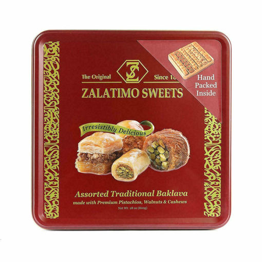 ZALATIMO SWEETS Assorted Traditional Baklava 820g resmi