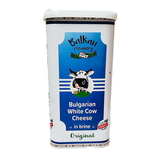 BALKAN CREAMERY Bulgarian White Cow Cheese in Brine 800g resmi