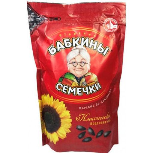 BABKINY Sunflower Seeds 300g resmi