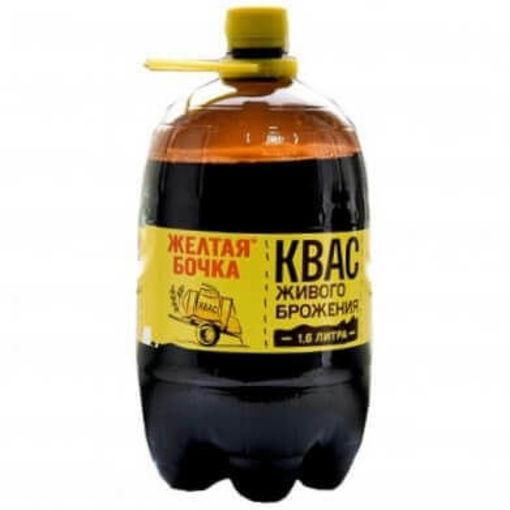 KVAS Yellow Barrel 1.5L resmi
