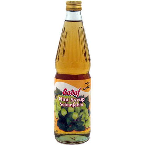SADAF Mint Syrup 500ml resmi