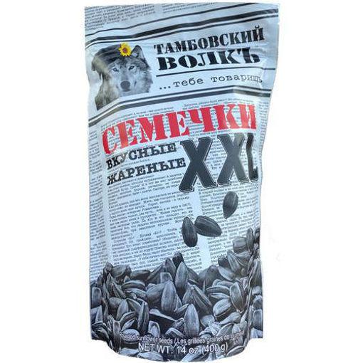 TAMBOSKIY Wolk XXL Sunflower Seeds 400g resmi