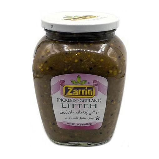 ZARRIN Pickled Eggplant Litteh 700g resmi